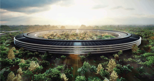 Apple spaceship