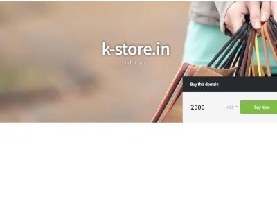 kStoreIN1486390027