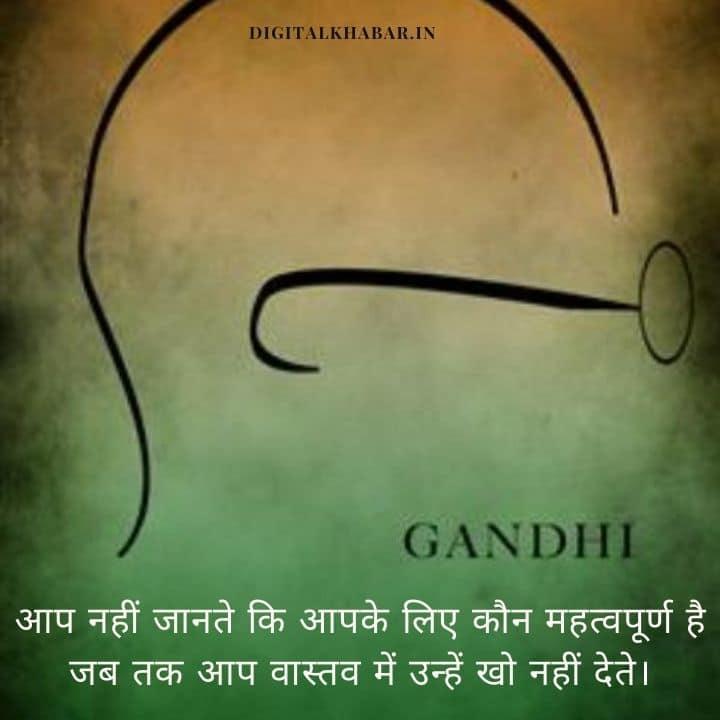 best-Mahatma-gandhi-Quotes