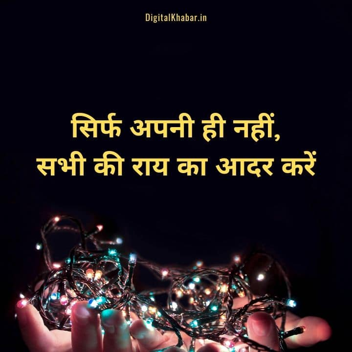 Hindi Respect Status and Quotes