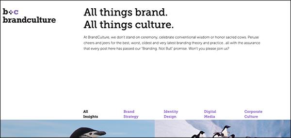 BrandCulture Marketing Blog