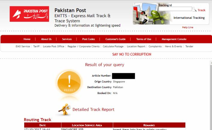 Import Mobile Shipment Tracking in Pakistan via Pakistan Post office
