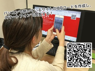 siteqrcode_s