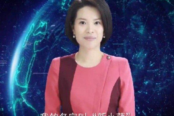 1914889 newsnchor 1550686577 529 640x480