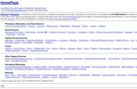 wikipedia old version