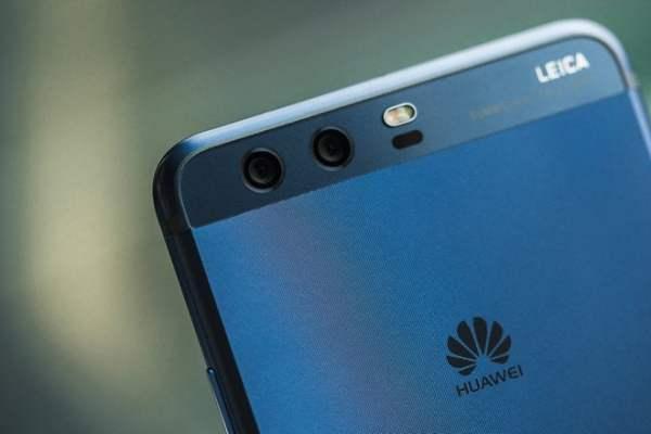 US Bans Huawei