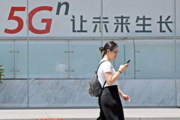 China Officially Releases 5G amid Huawei Ban
