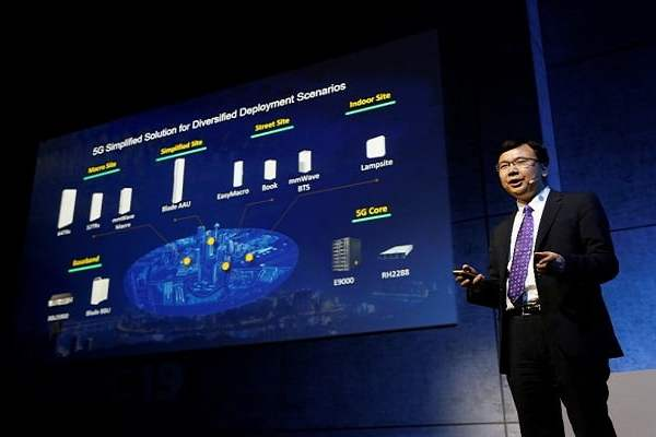 Huawei World's Biggest 5G Equipment Supplier
