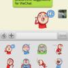 wechat_2.png
