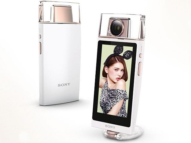 Sony has taken fashion to a whole new level after unveiling its 'perfume camera'