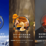 Super Zoom Lens Capabilities Featured in Huawei P30 Series Teasers