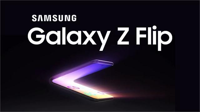 Samsung's Next Foldable Smartphone Could Be 'Galaxy Z Flip'