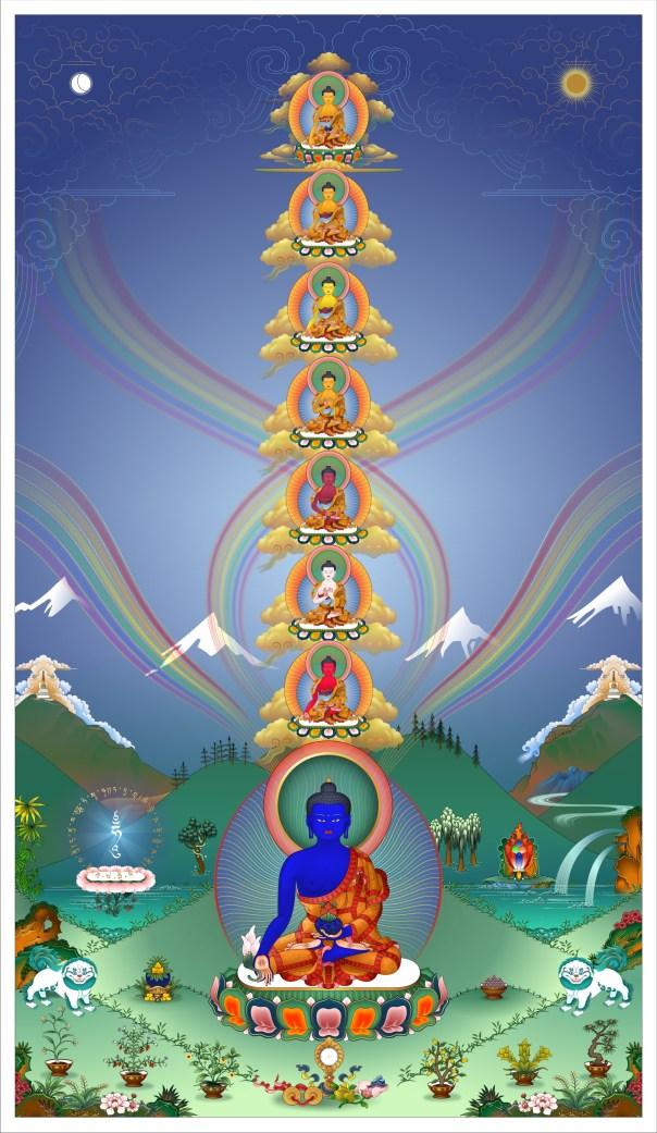 Tower of the Eight Medicine Buddhas.