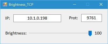 Windows10 TCP-IP UI