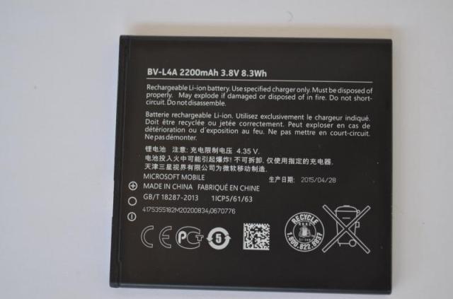 Lumia_540_battery