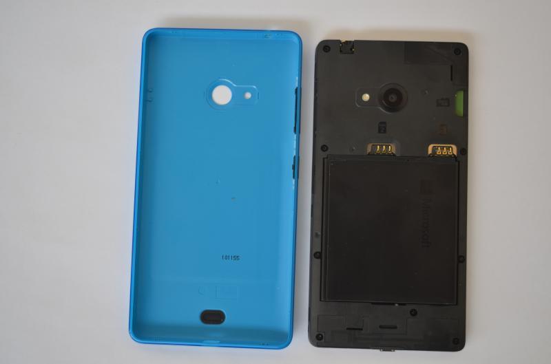 Lumia 540 battery