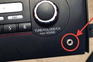 What is an Auxiliary Port (AUX) and what's it for