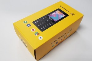 UGX 89,000 MTN Smart Kamunye is making smartphone owners jealousy