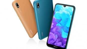 Huawei Y9 Prime 2019 Specs and Price in Kenya - Dignited