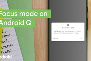 "How to get Android 10's New ""Focus Mode"" Early on supported devices"
