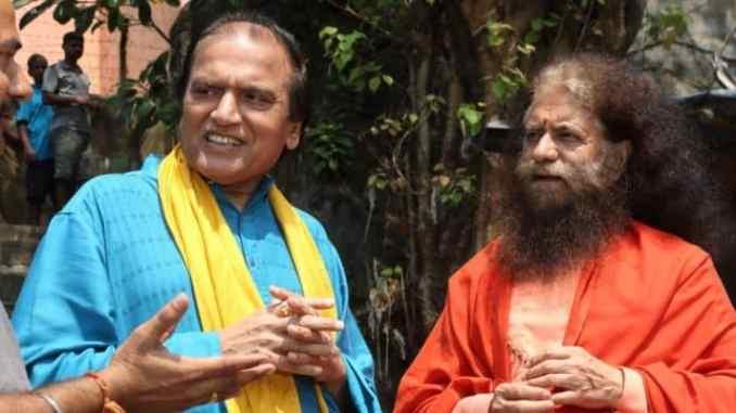 Ganga Aarti To Commence At Banganga In Mumbai - Digpu