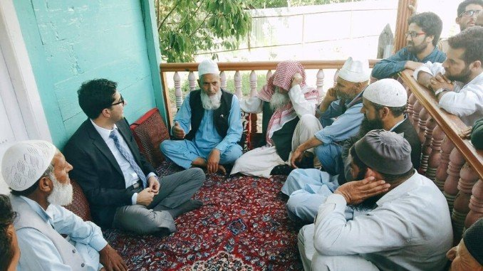 PSA Spree Former IAS Topper Shah Faesal Booked - Digpu
