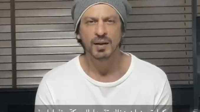 शारुख खान का दुबई के लिए कोरोना पर पैगाम