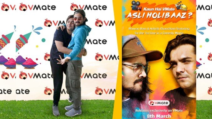 First look of #VMateAsliHolibaaz short film, starring Bhuvan Bam and Ashish Chanchlani, released - Digpu