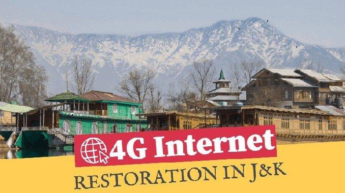 4G Internet to be restored on trial basis in J&K - Kashmir News Digpu
