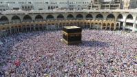Daftar Tunggu Haji di Bengkulu Capai 27 Tahun