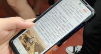 Beredar di Internet, Begini Penampakan Smartphone Xiaomi Terbaru