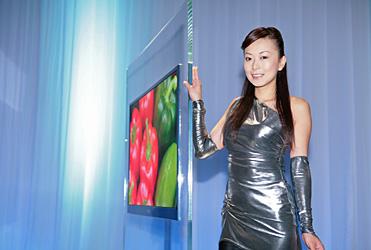TV LCD Sharp 20mm d'épaisseur 52 pouces