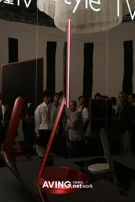 Hitachi Slim LCD 1,9cm