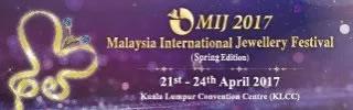 Uluslararası Malezya Mücevher Festivali