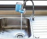 PureWell Water Purifier