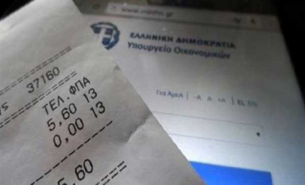 Σε μία απόδειξη των 100 ευρώ τα 60 ευρώ εισπράττει το κράτος
