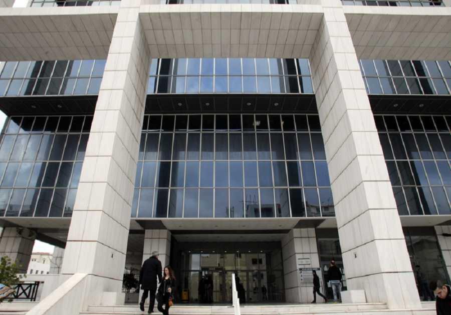 Ποινή στέρησης μισθού 40 ημερών στον Ντογιάκο