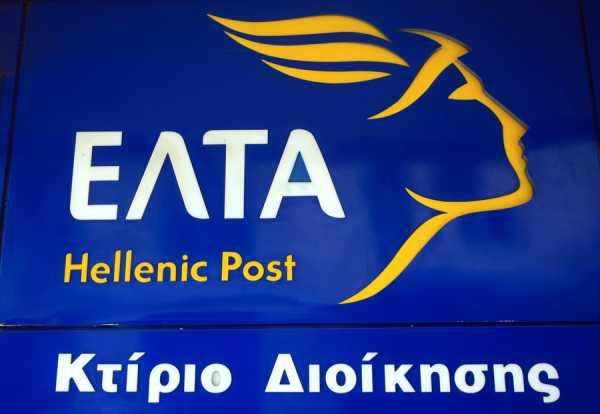 ΑΣΕΠ: Άνοιξε η αίτηση για τις προσλήψεις στα ΕΛΤΑ - Αναλυτικός οδηγός