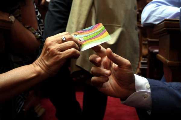 Λεφτά δεν υπάρχουν ούτε για την Κάρτα Σίτισης