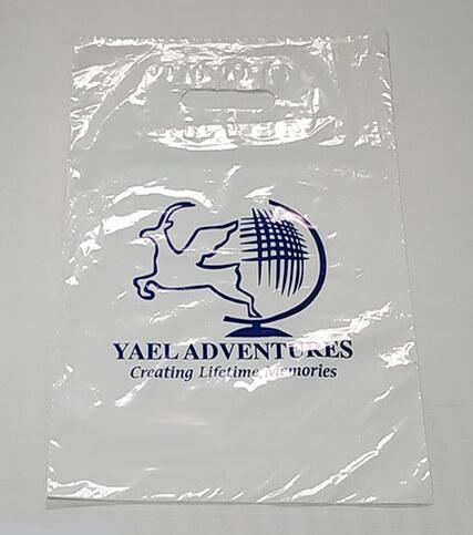 שקיות ניילון פלסטיק ממותג