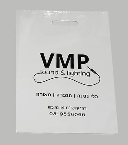 שקיות ניילון ממותגות VMP