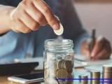 Az Para Harcamanın Yolları Nelerdir?