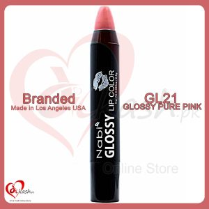 Beautiful Lipstick - Nabi Glossy Lip Color - GL21 Glossy Sand