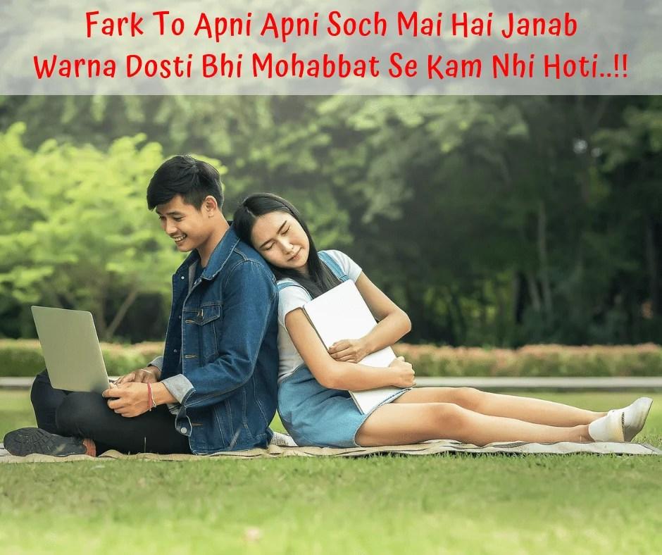 Friendship Whatsapp Status In Hindi Friends Forever Status