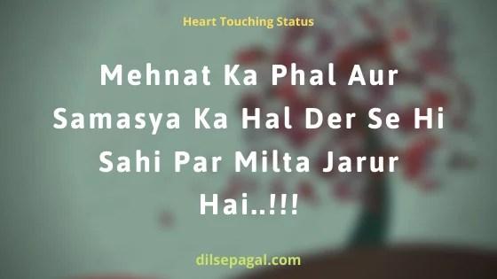 Best heart touching dp