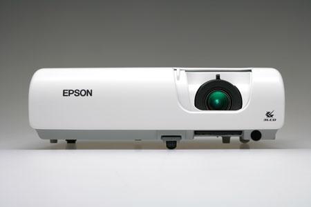 Epson S5 data projector