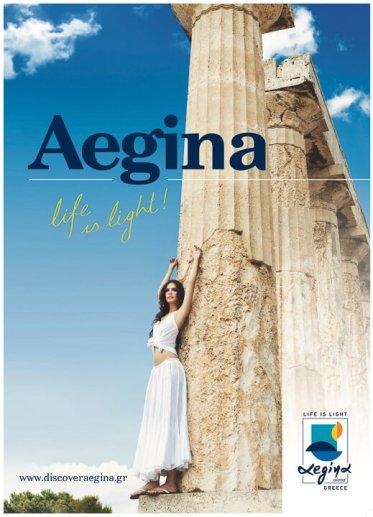 D_aegina_campaign-2