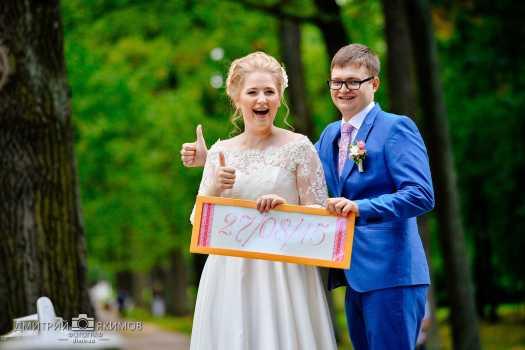 Прекрасное настроение на свадьбе - залог отличных фото