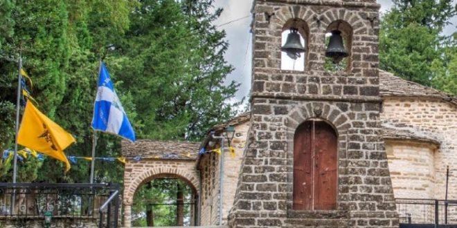 Γιάννενα: Πολιτιστικό Καλοκαίρι - Σκλίβανη 2020