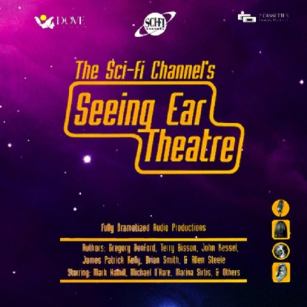 Seeing Ear Theatre